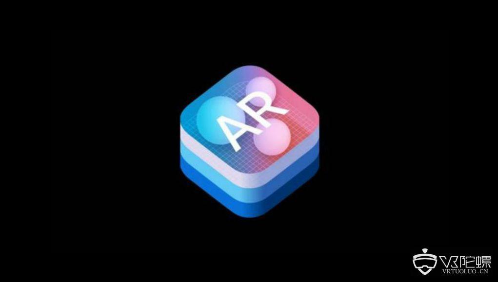 苹果或于今年WWDC大会推ARKit更新,将新增对AR头显操作系统支持