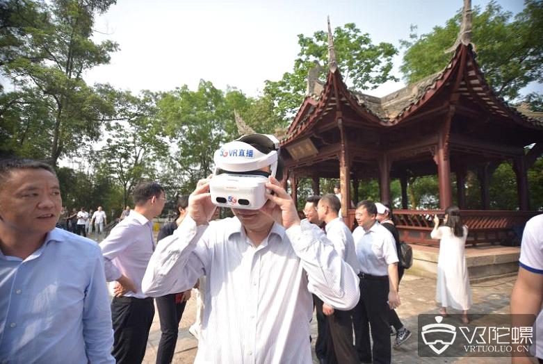 创维5G 8K VR直播助力乐山大佛出关