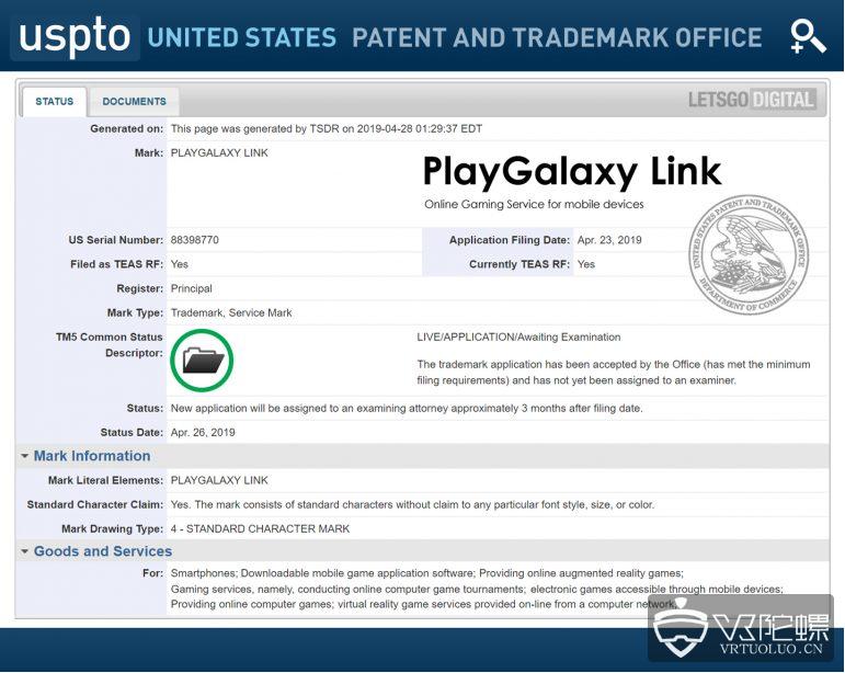 三星计划推游戏服务平台PlayGalaxy Link,支持VR/AR