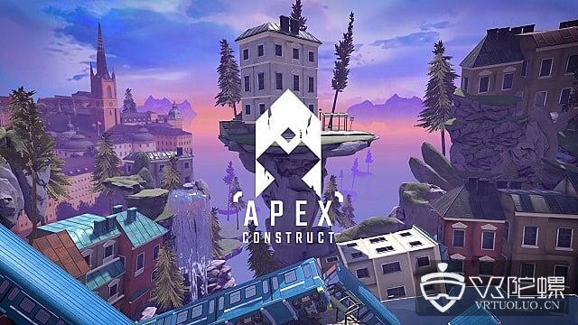 Oculus Quest版与PC VR版《Apex Construct》游戏画面对比