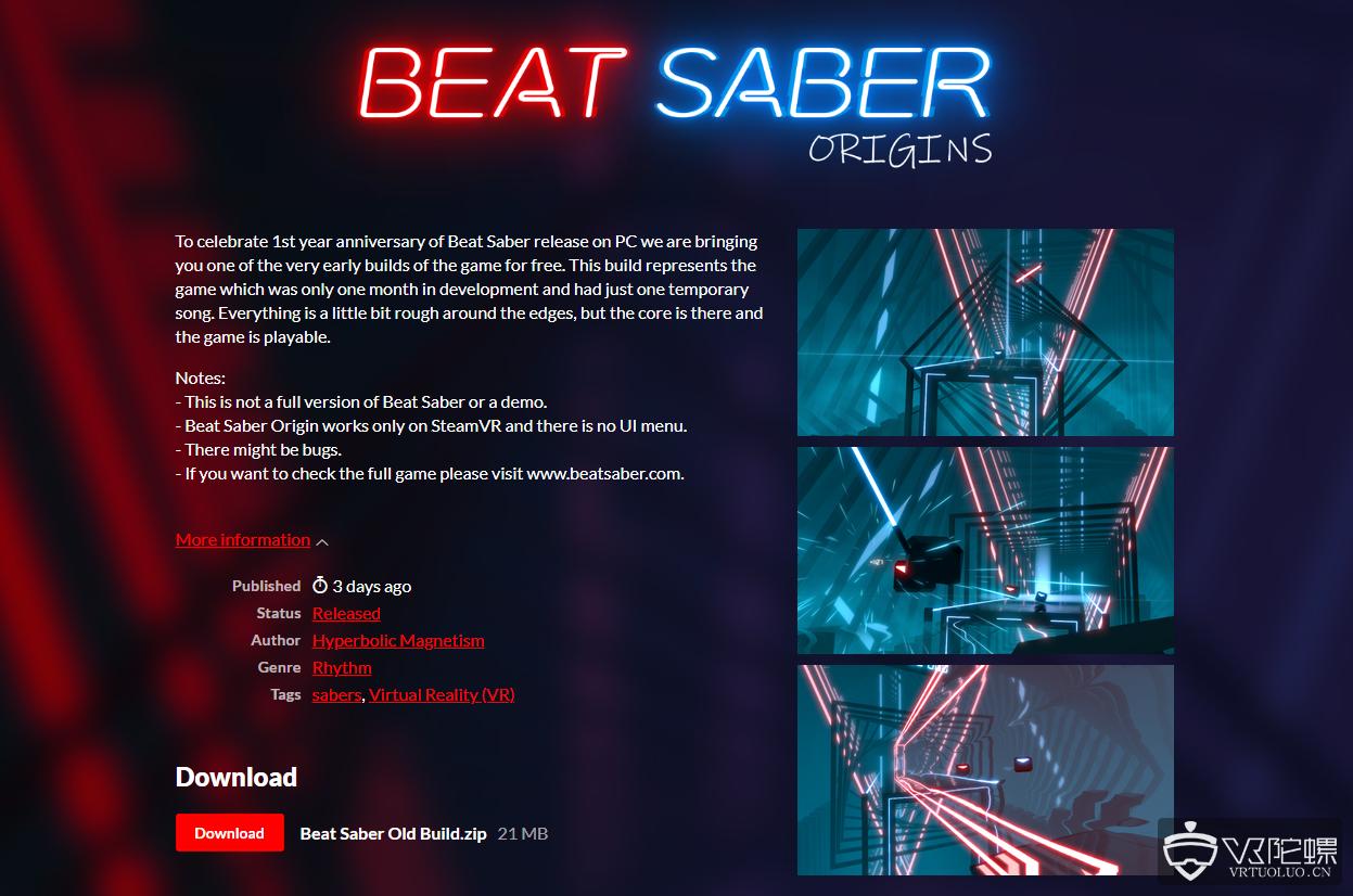 庆祝上线一周年,开发团队开放《Beat Saber》早期版本