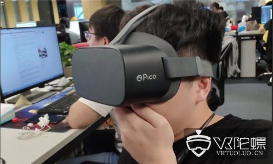 Pico G2 4K是否具备C端竞争力,看看玩家怎么说……