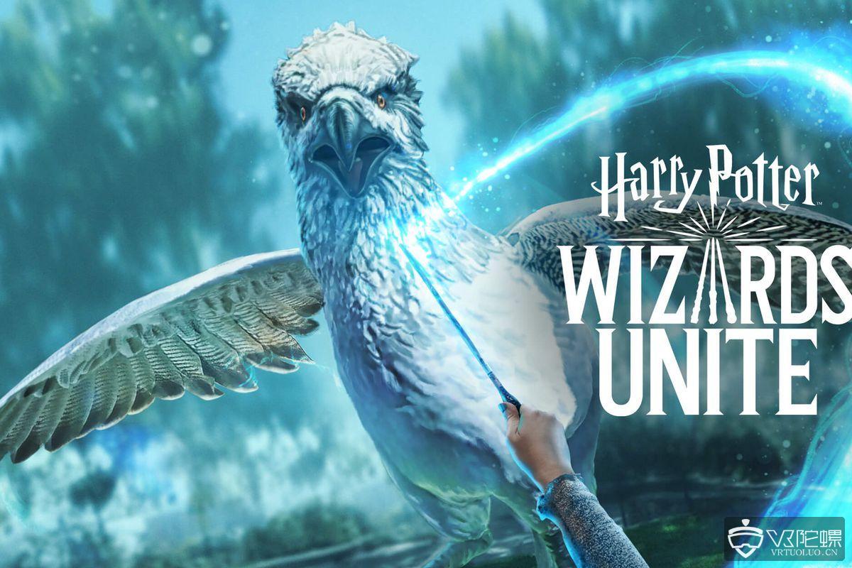 联合测试版AR手游《哈利波特:巫师联盟》在澳大利亚&新西兰上线