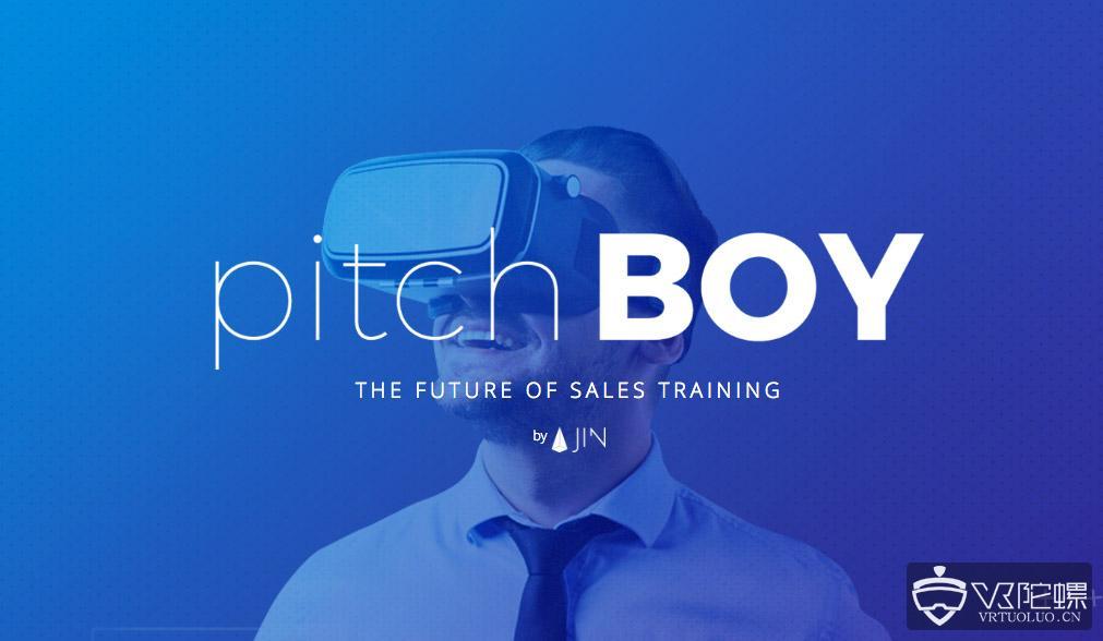 VR培训团队Pitchboy完成67.5万美元种子轮