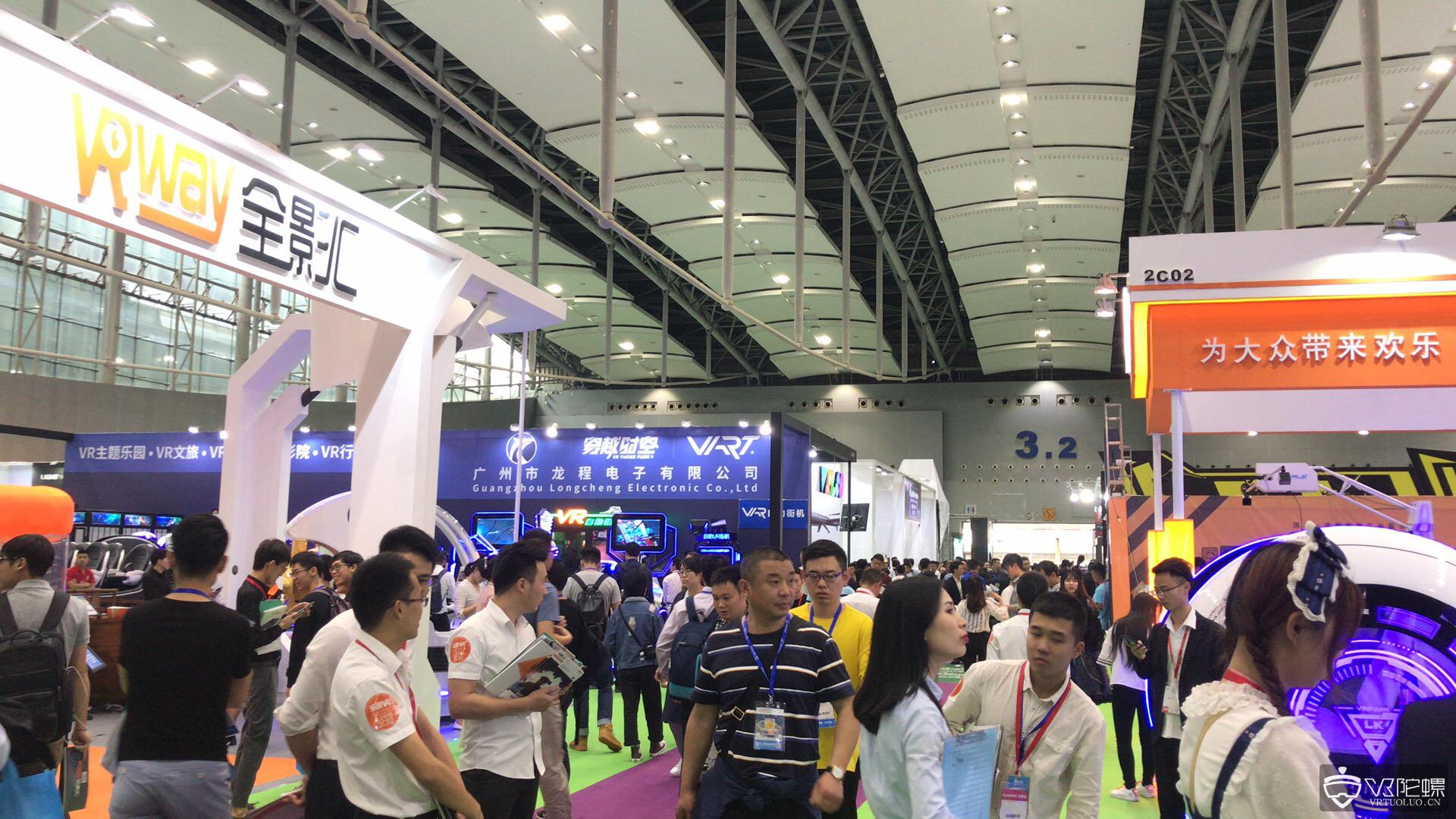 2019亚洲VR&AR博览会暨高峰论坛广州盛大开幕