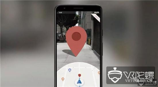 VR社交平台Somnium Space获100万美元融资;谷歌在Pixel手机中推出AR地图导航