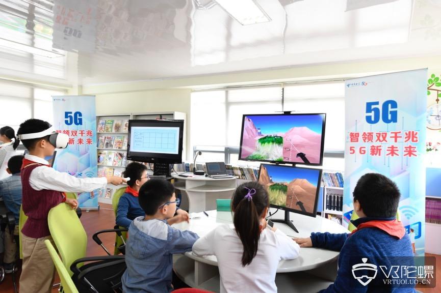 携手四大行业翘楚,百度VR推进5G云VR落地教育场景