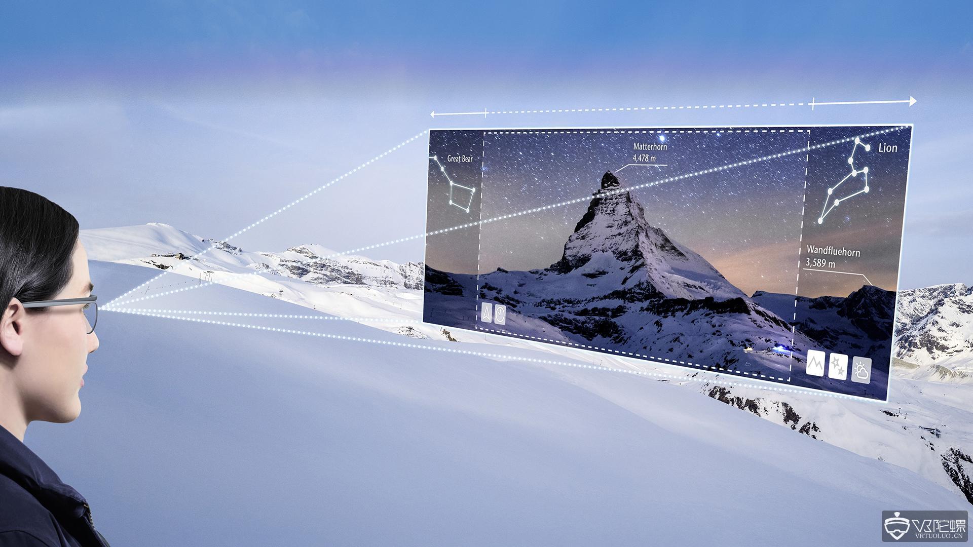 肖特发布新一代RealViewTM高折射率玻璃晶圆,AR/MR眼镜可实现对角线65°视场角