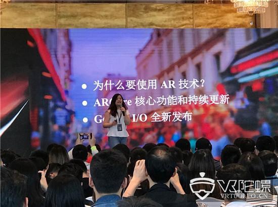 Google 中国 AR/VR 负责人:Google 对AR 的定位以及ARCore新功能详解