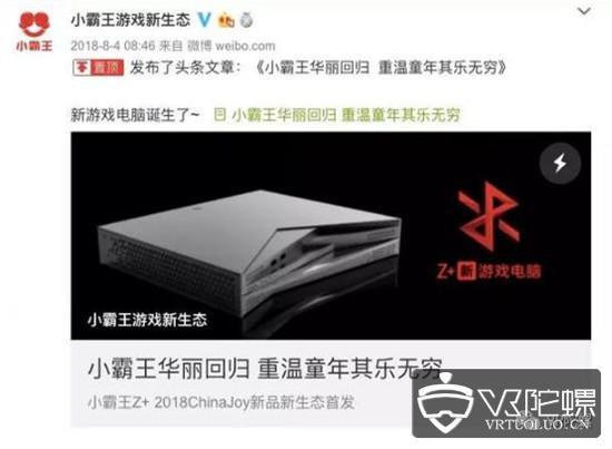 小霸王CEO回应游戏机团队解散:项目还在;马斯克脑机技术公司Neuralink拟融资5100万美元