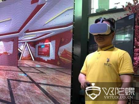 全国首个VR党建书房落户山西图书大厦