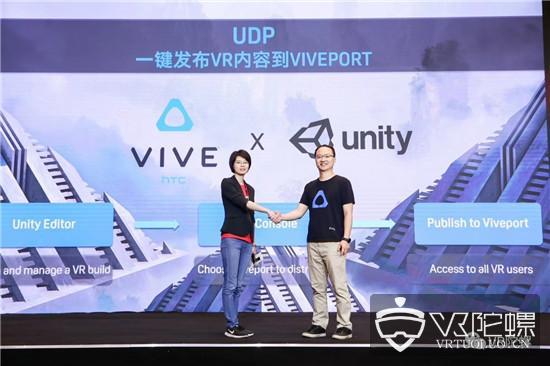 【技术干货】Vive SDK四大功能详解