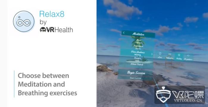 向全美国医院提供VR内容,XRHealth与Healing Healthcare Systems建立合作