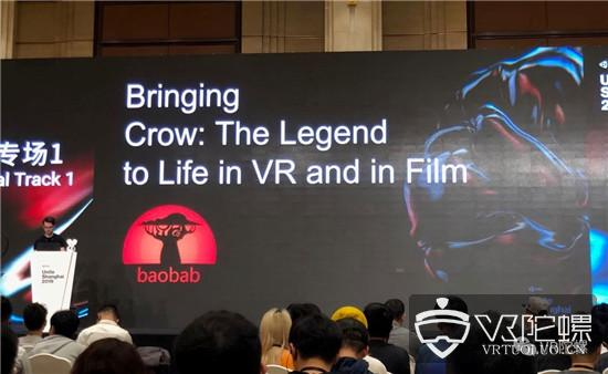 推出5部作品,国际动画奖常客,Baobab分享VR动画与传统动画中探索互动叙事