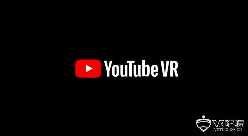 谷歌宣布YouTube VR将加入Oculus Quest首发阵容