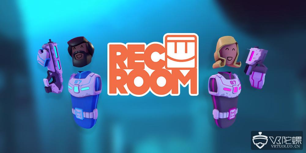 《Rec Room》或将于2019年登陆更多非VR平台