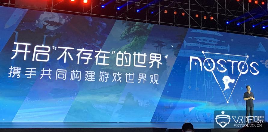 """《故土》将于2019年发布EA版,网易与未来事务管理局推""""共生共创计划"""""""