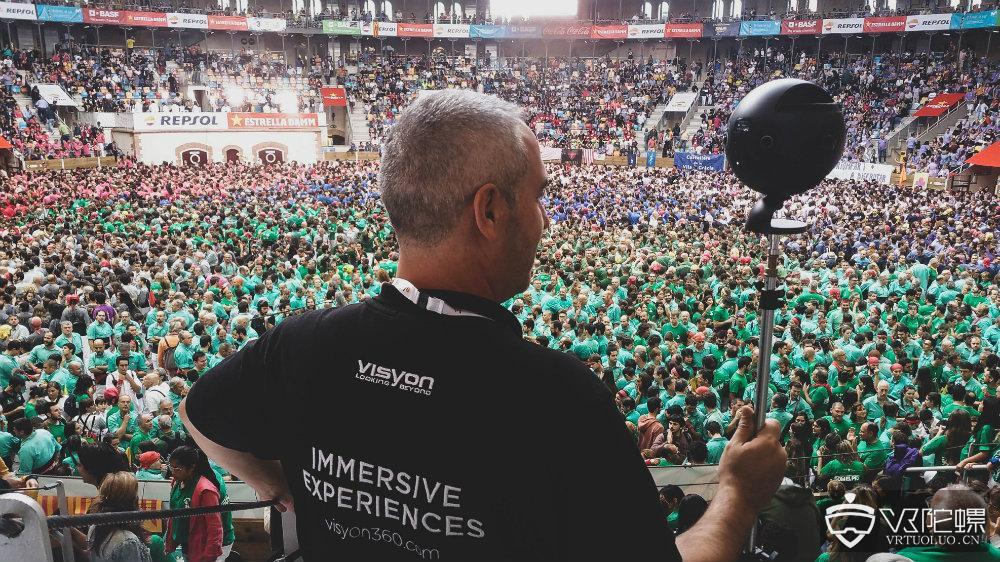 西班牙体育转播公司Mediapro收购沉浸式技术创企Visyon
