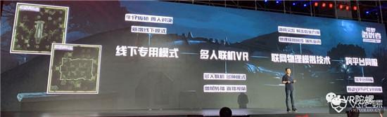 网易VR游戏《故土》将于2019年发布EA版;谷歌将于6月底关闭VR视频服务—Jump