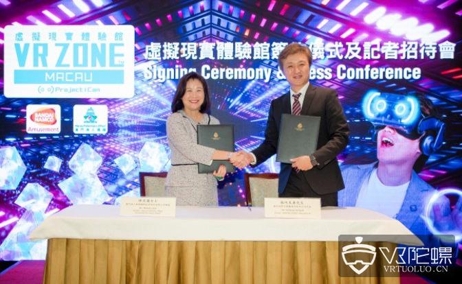 万代南梦宫将于2019年秋季在中国澳门开VR ZONE线下体验馆
