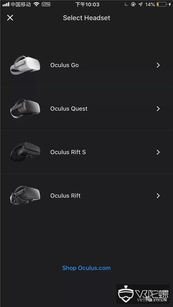 Oculus Quest最全上手指南