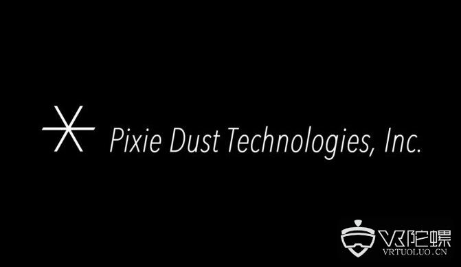 日本Pixie Dust Technologies获B轮2.4亿元融资,研发视网膜投影AR技术