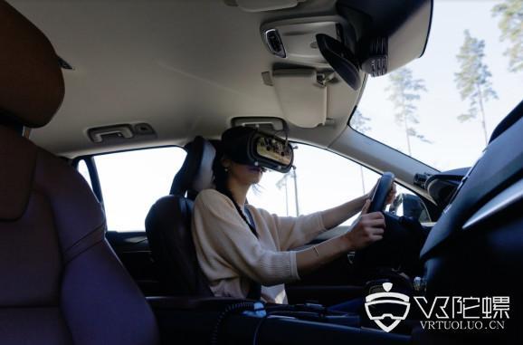 获沃尔沃投资,Varjo发布工业VR头显XR-1进军汽车市场