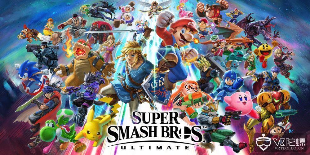 任天堂宣布为《任天堂明星大乱斗》增加VR支持