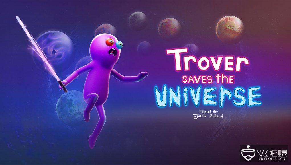 VR新游《Trover Saves the Universe》登陆PS4,售价30美元