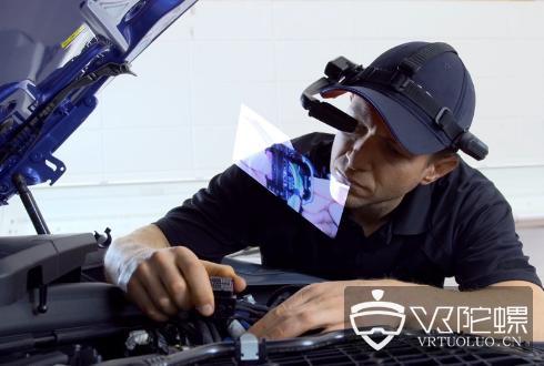 宝马宣布推出AR智能眼镜TSARAVision,用以提高汽车检测维修效率