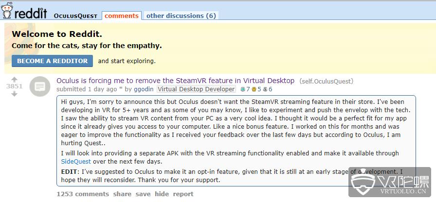 Quest应用《Virtual Desktop》被强制要求取消串流功能