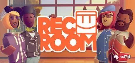Quest应用《Virtual Desktop》被强制要求取消串流功能;《Rec Room》获两轮融资总额达2400万美元