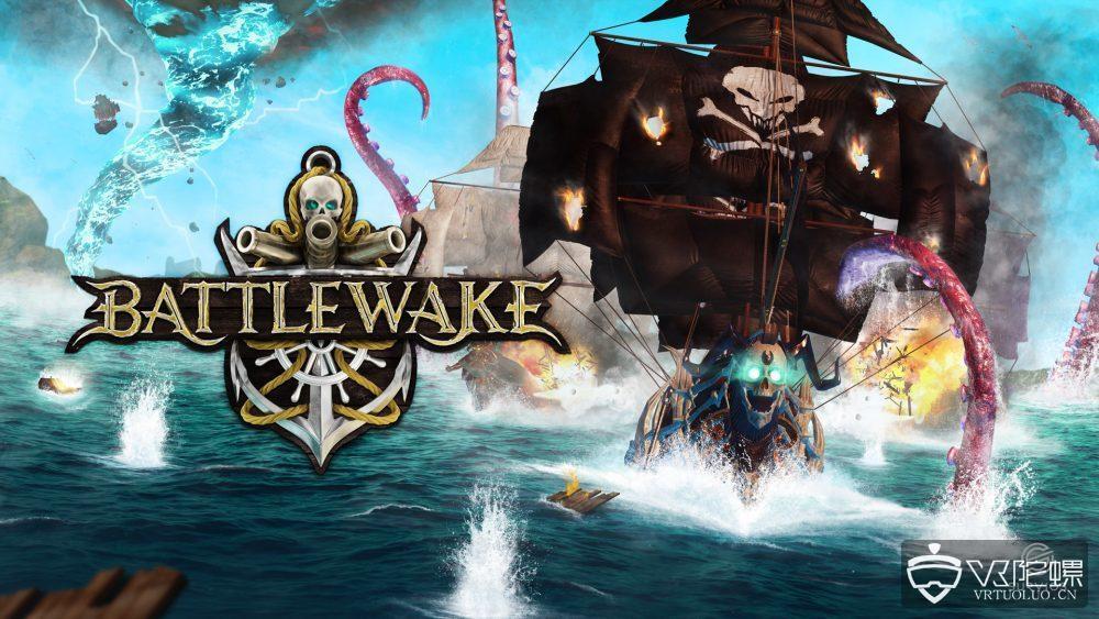 Survios推VR新作《Battlewake》,将于今年登陆Oculus Quest及PSVR