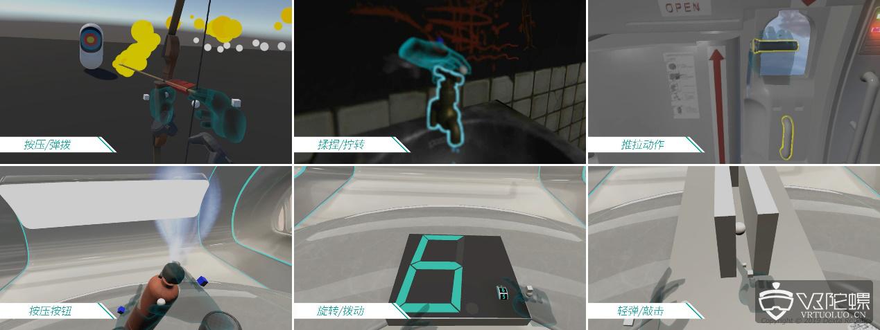 Dexta Robotics CEO谷逍驰:从Dexmo的创造史看力反馈交互的原理和误区
