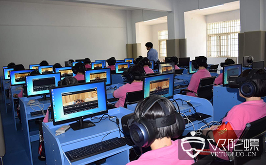 武汉女子强戒所导入30台VR设备,展示VR戒毒疗法