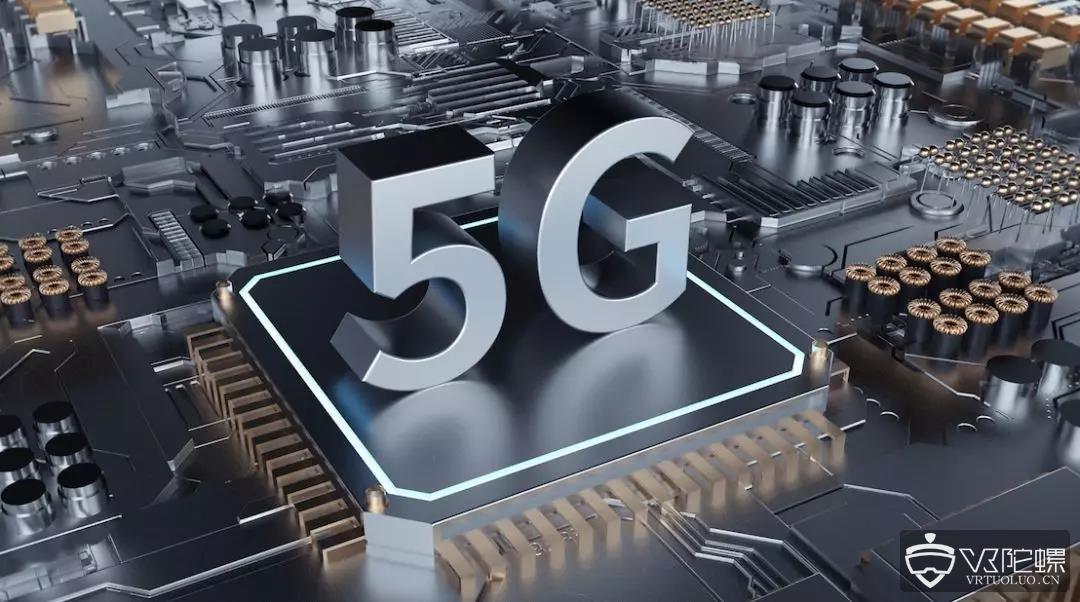 5G全产业链和新机遇