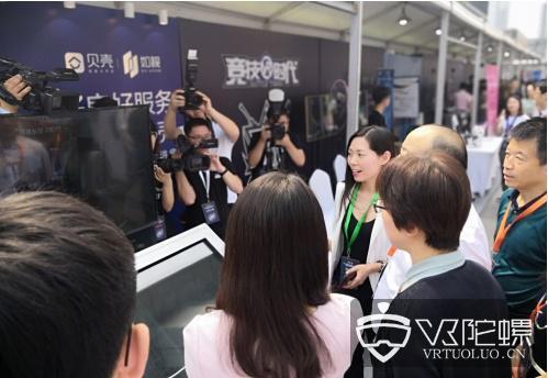 贝壳找房:如视VR累计扫描已超过155万套