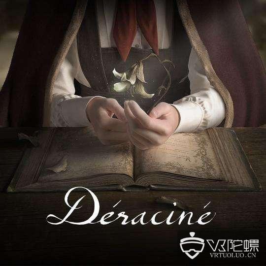 黑魂开发商:PS4性能比预期的有限,《Déraciné》将延期至PS5