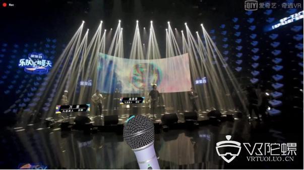 """爱奇艺独创行业首个综艺IP《乐队的夏天》全景K歌交互式应用""""奇遇VR KTV"""""""