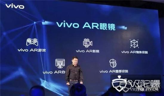 Vive Cosmos采用RGB液晶显示器方案,分辨率为2880x1770;香港海洋公园推出香港首个VR跳楼机
