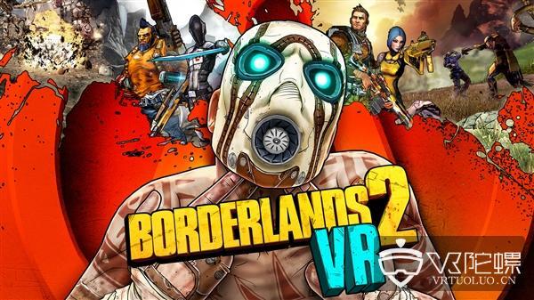 《无主之地2 VR》PC版通过ESRB审核