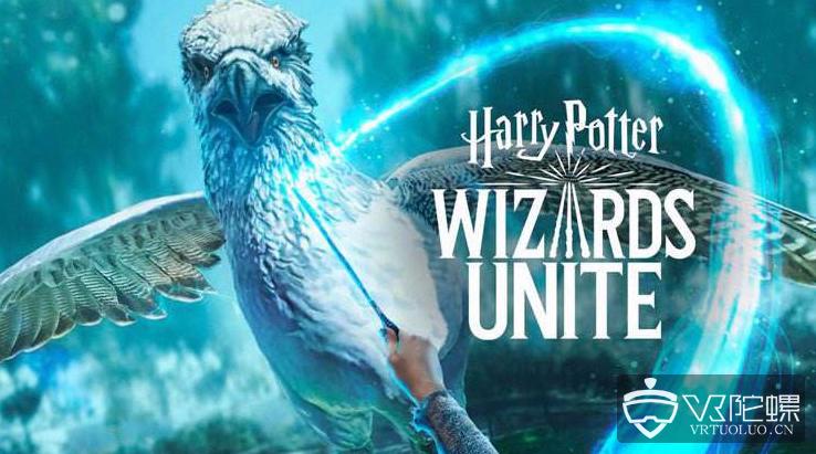 《哈利波特:巫师联盟》首周下载量达650万,吸金300万美元