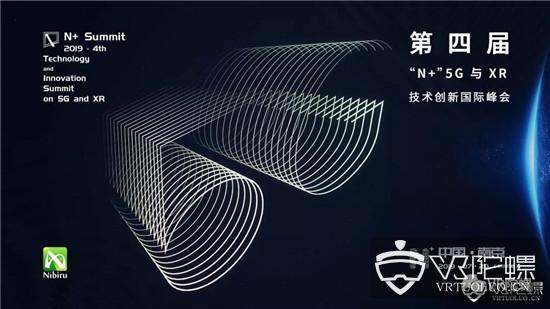 江西省印发VR产业发展规划(2019-2023年)通知;《哈利波特:巫师联盟》首周收入300万美元