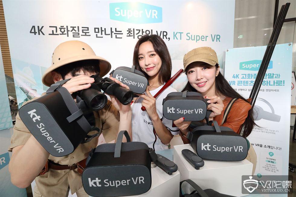 韩国电信公司KT发布韩国首款4K无线VR服务,支持Pico G2 4K VR头显