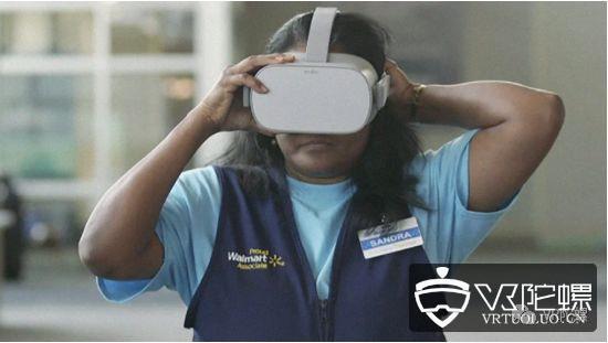 AR眼镜公司Realwear完成B轮8000万美元融资;2019年度国家虚拟教育部高等教育司仿真实验教学项目认定工作将开启