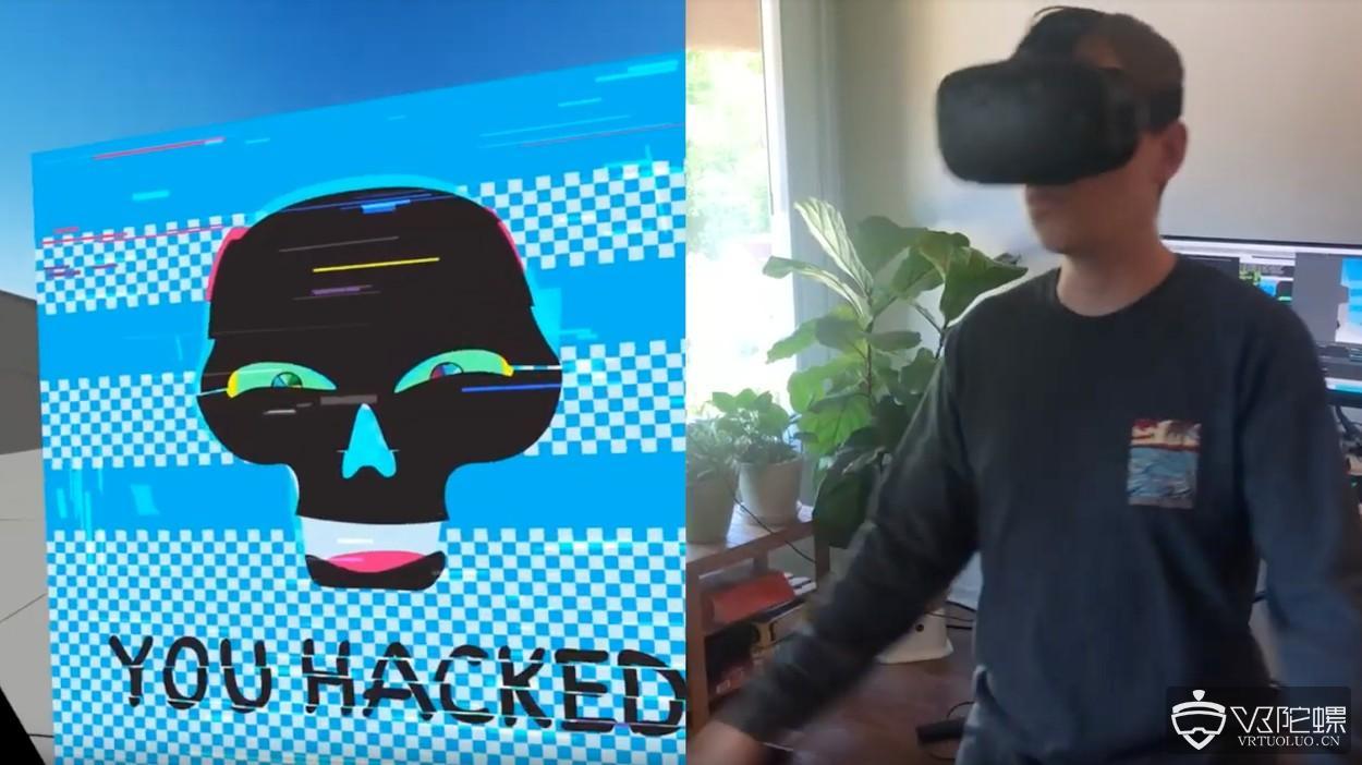 VRChat、SteamVR等VR平台被曝存在安全漏洞,黑客或将以此掌控用户电脑