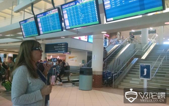 美国机场导入AR服务Aira,使用AR眼镜+远程导航为视觉障碍患者提供帮助
