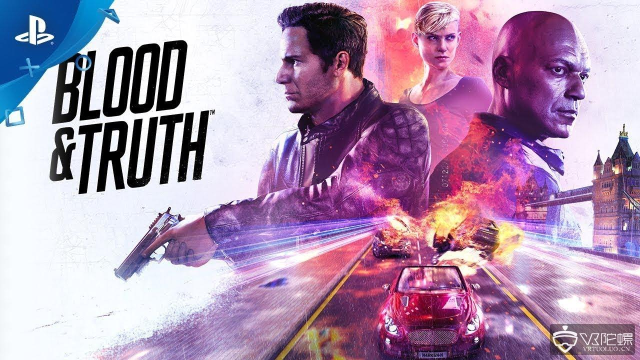 《Blood&Truth》开发商索尼伦敦工作室将推VR新作,正为项目招兵买马