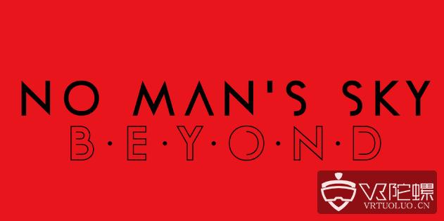 《无人深空Beyond》获PG评级,VR版上线在即