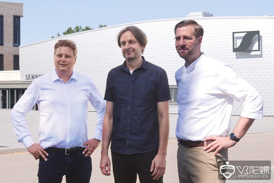 森海塞尔收购Dear Reality GmbH股份,共同研发XR 3D音频